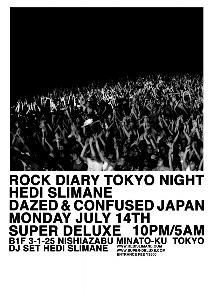 TOKYOPARTY