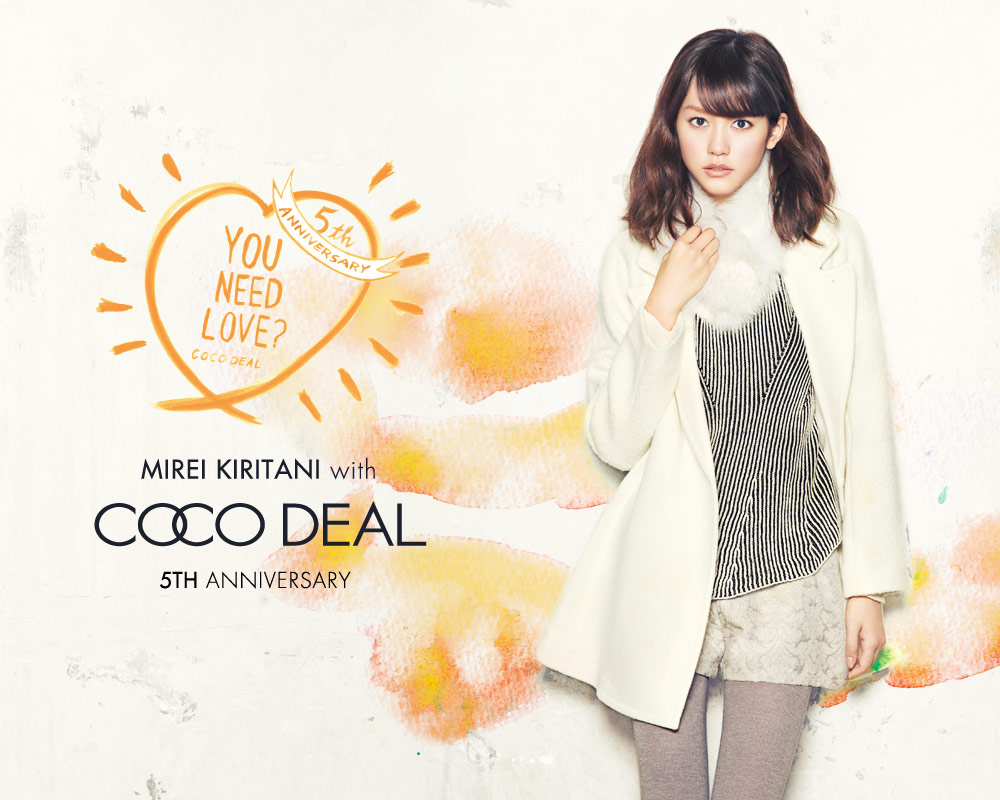 cocodeal2013aw