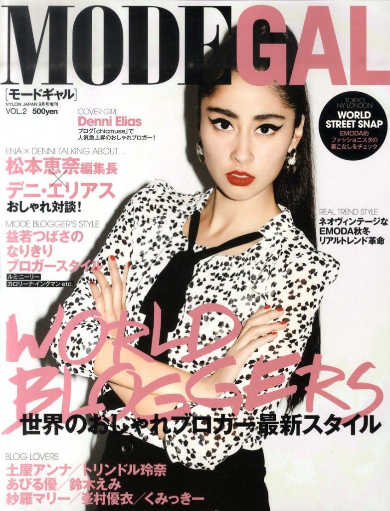 mode gal vol.2