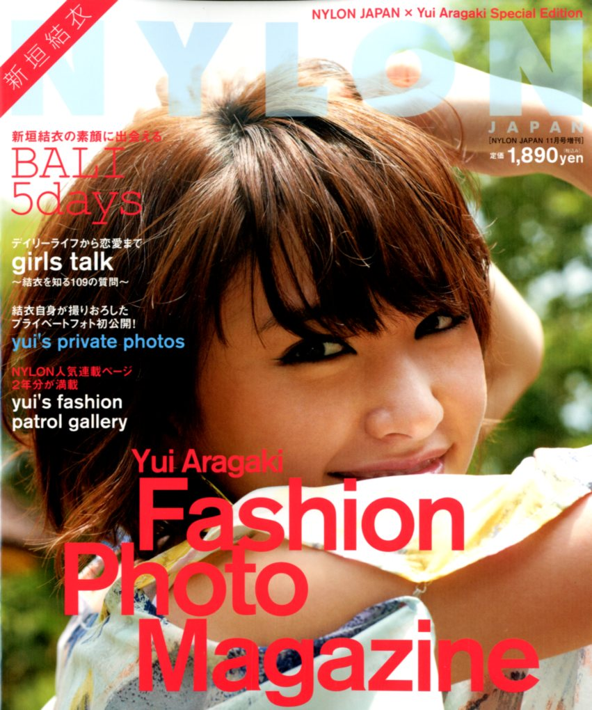 Yui Aragaki Fashion Photo Magazine
