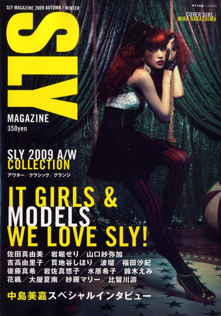 sly magazine 2009 autumn/winter