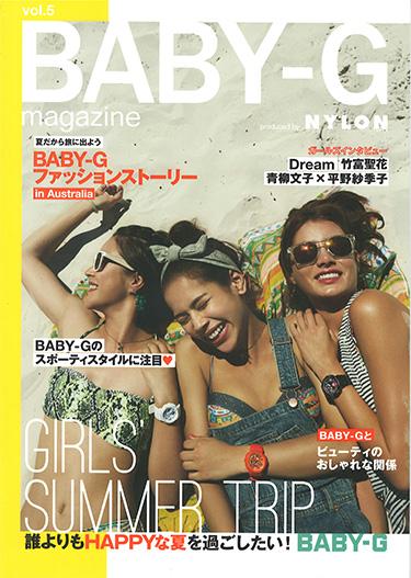 Baby-G Magazine