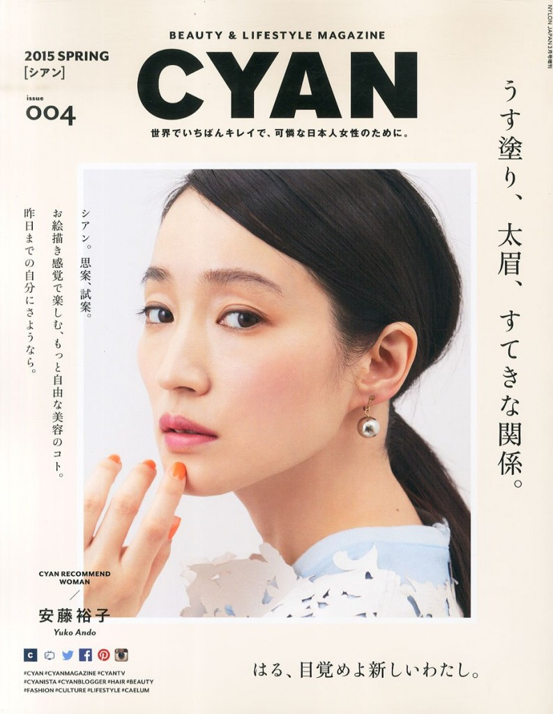 CYAN_004