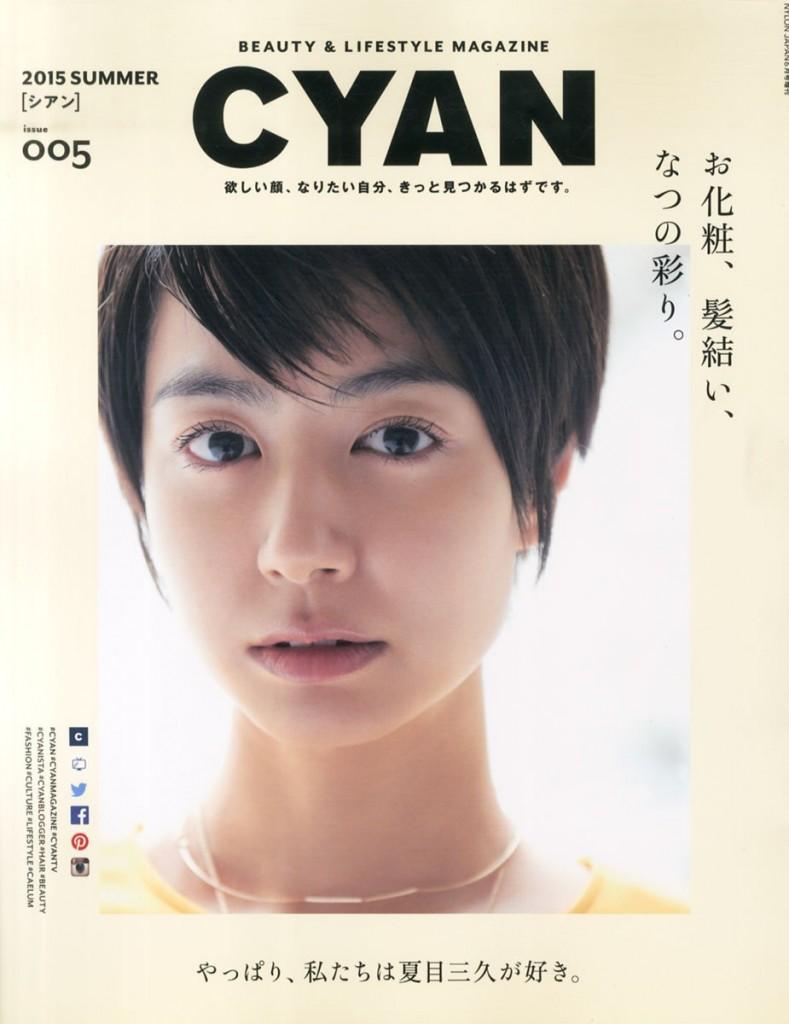 CYAN_005