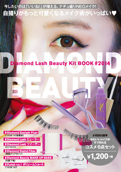 Diamond Lash beauty