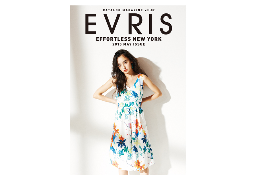 EVRIS vol.7
