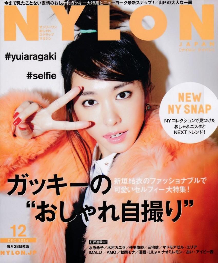 NYLON JAPAN no.127