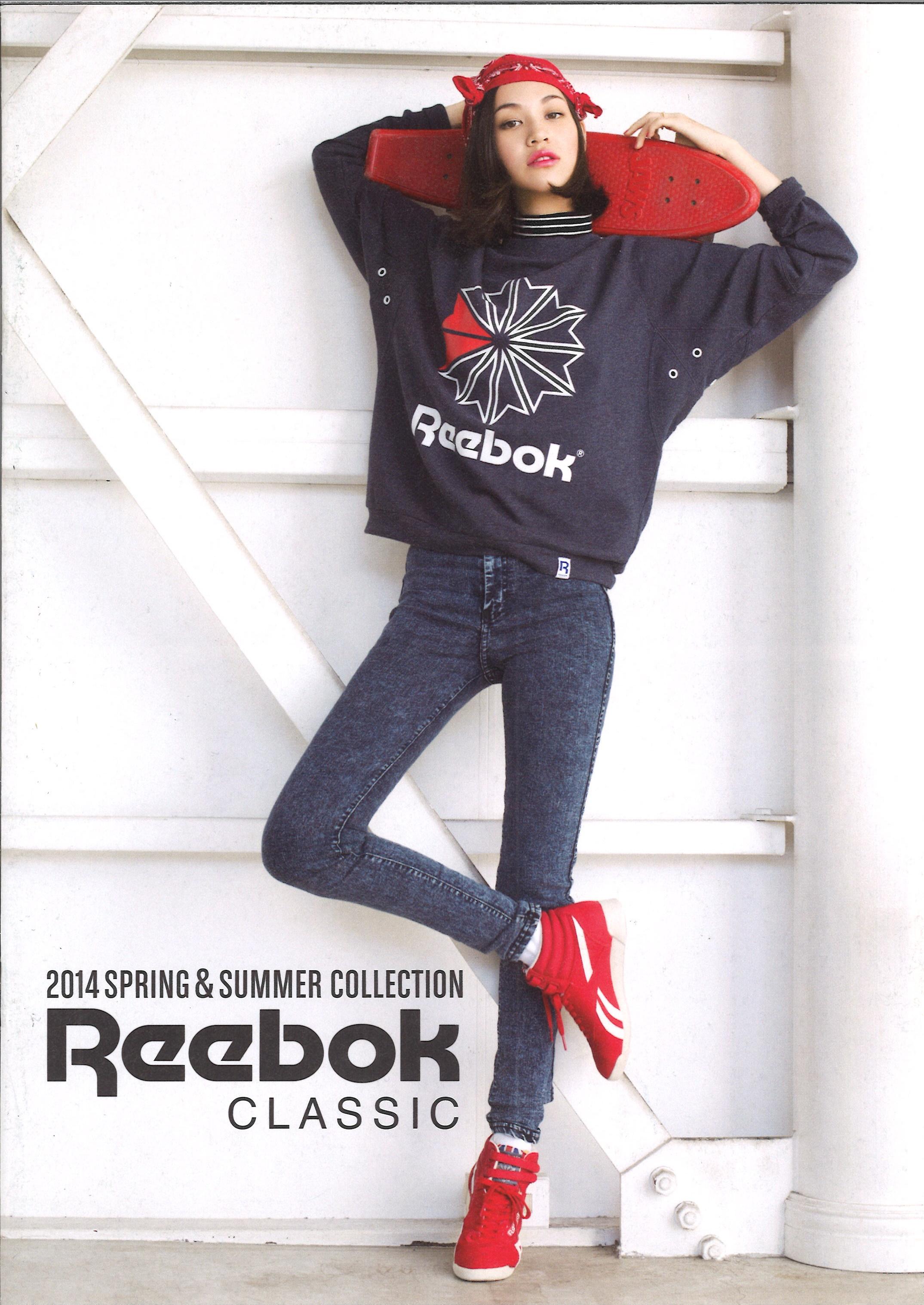 reebok1