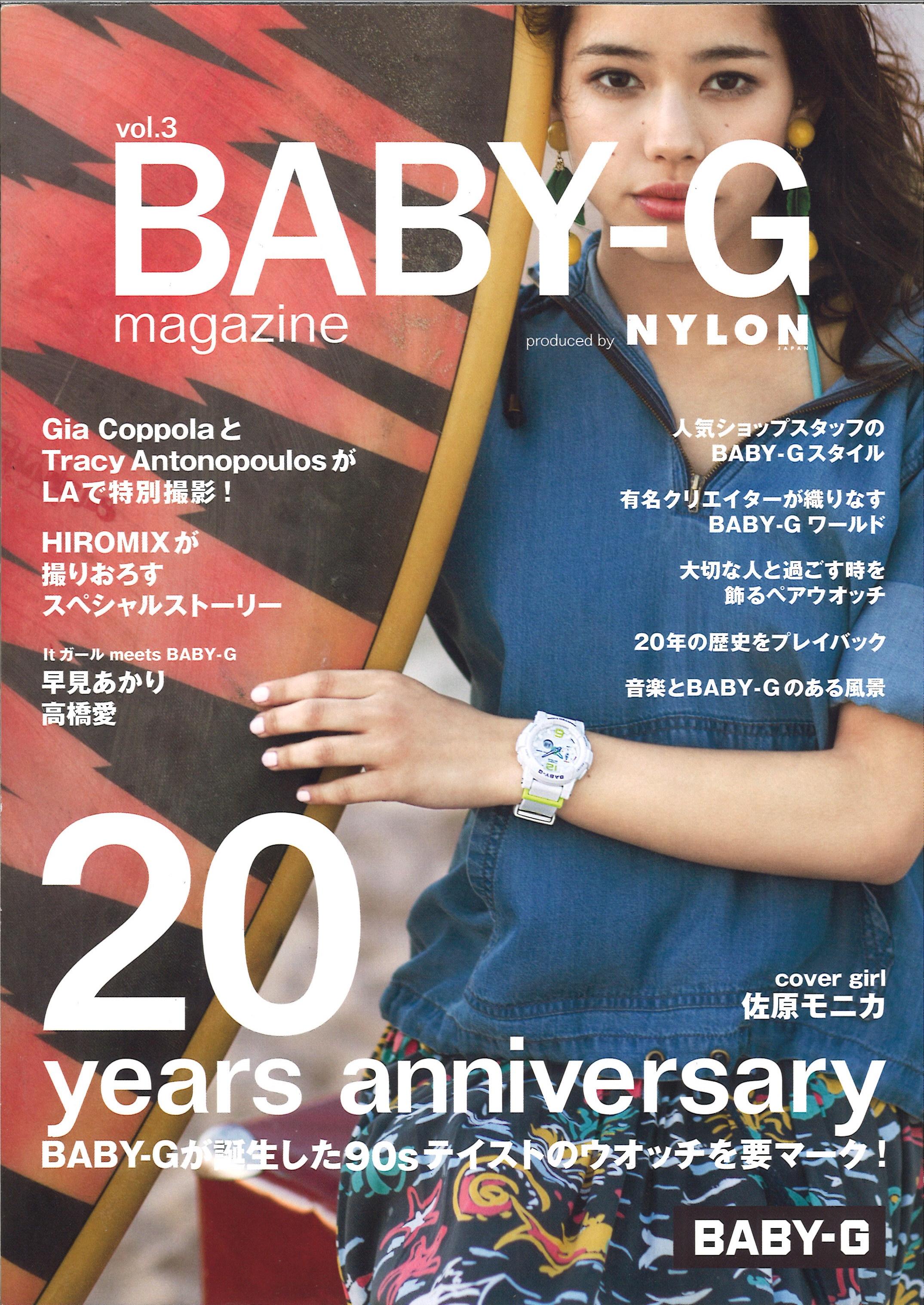 babyg2014
