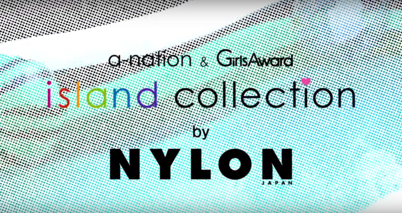 anationGANYLON