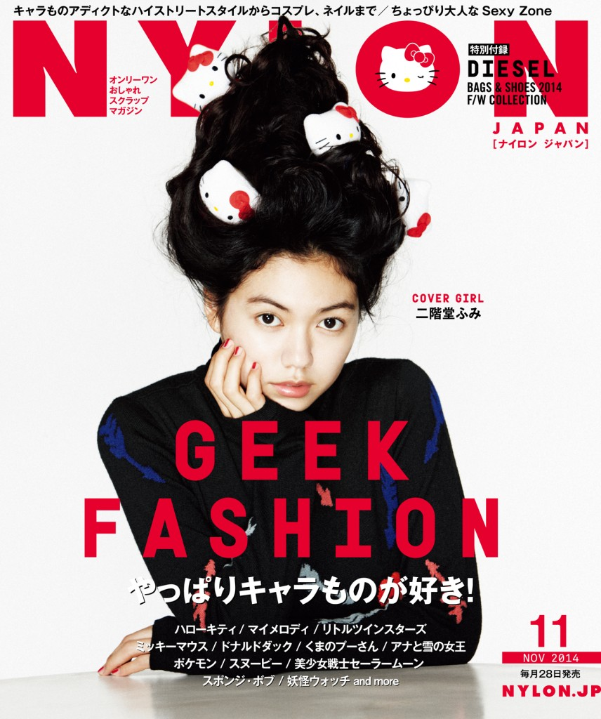 nyloncover126