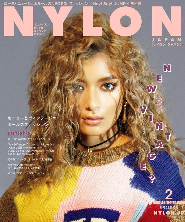 NYLON2 cover