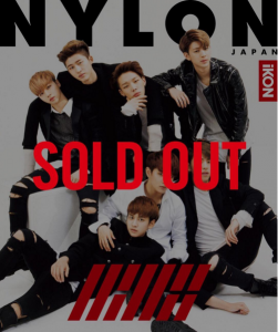 NYLON4SPedition_soldout