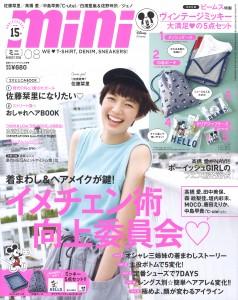 mini8_表紙
