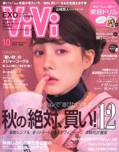 ViVi10_cover