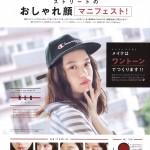 mini_10月号_28