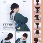 mini_10月号_34