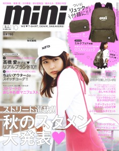 mini_10月号_cover