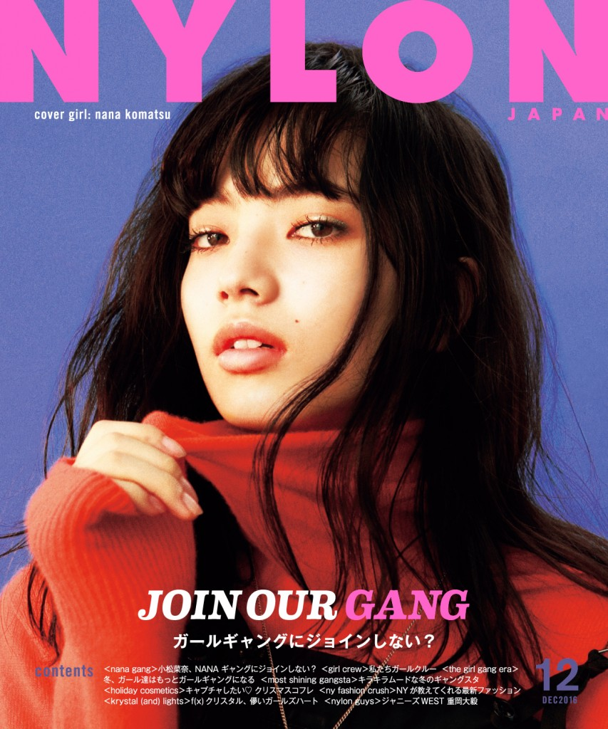nylon151_cover