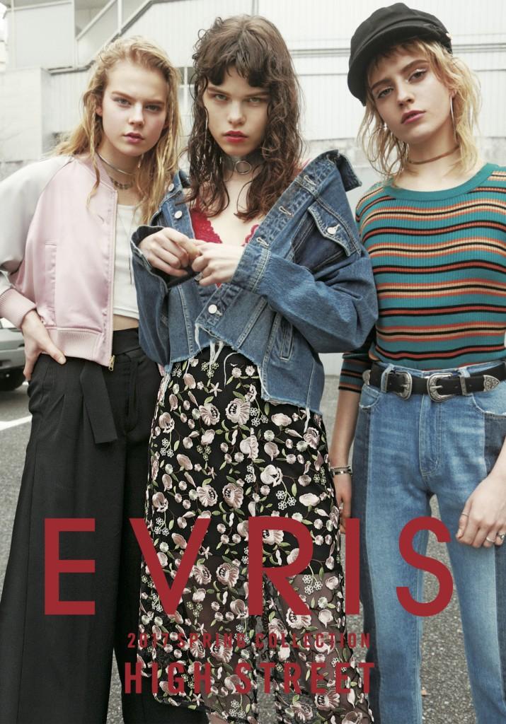 責了EVRIS2017spring2+のコピー