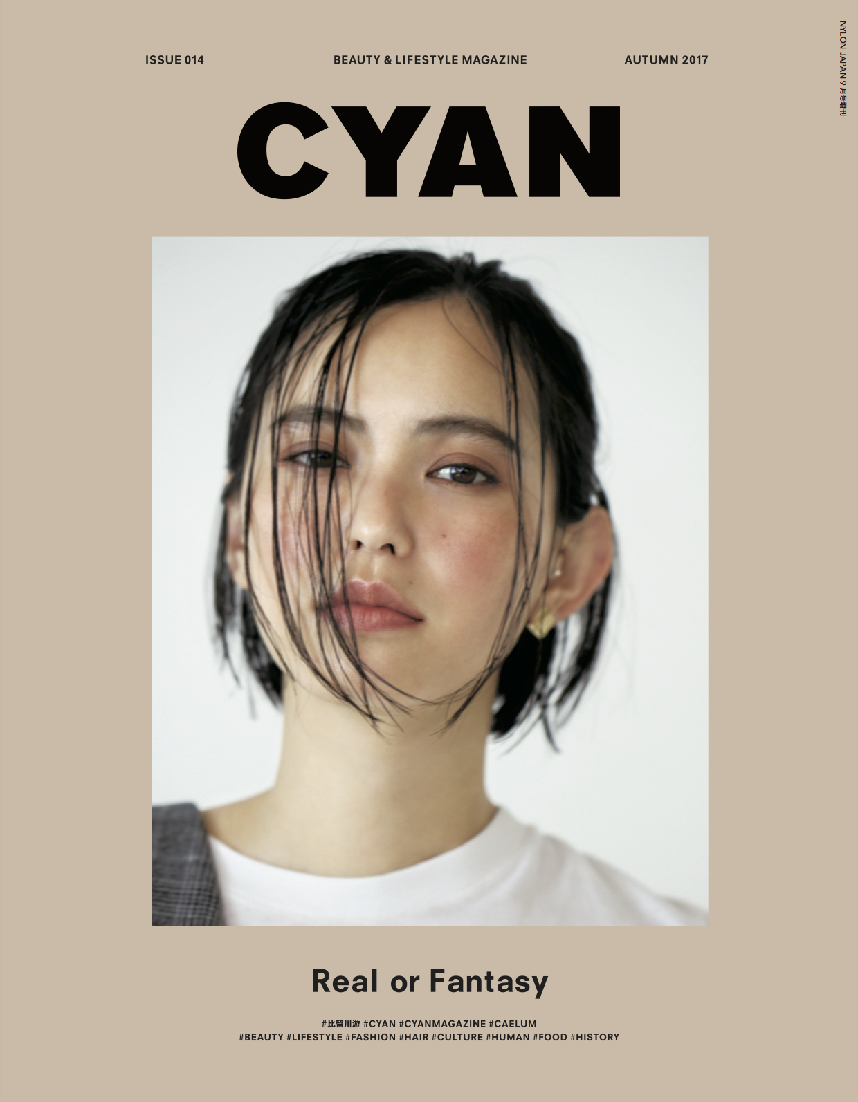 CYAN014_cover