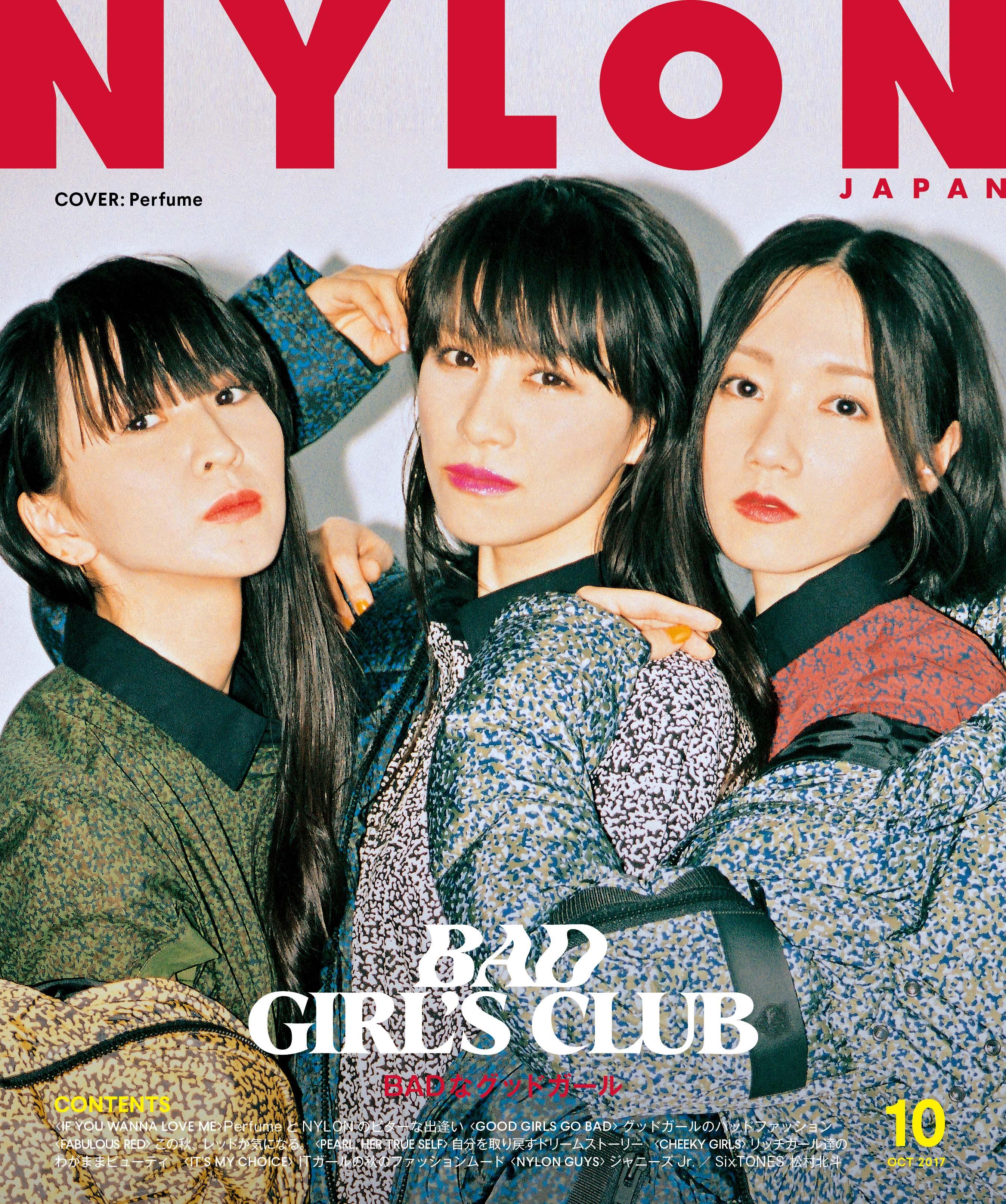1NYLON201710_通常版cover_Perfume
