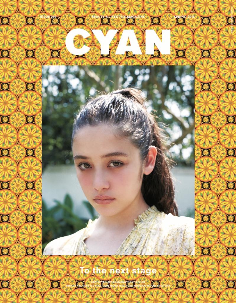 CYANissue016表紙