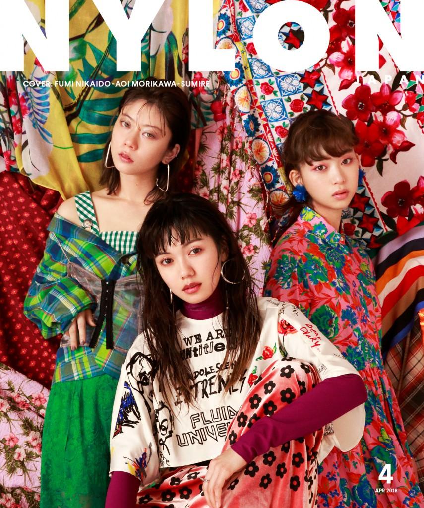 NYLON_COVER#167*