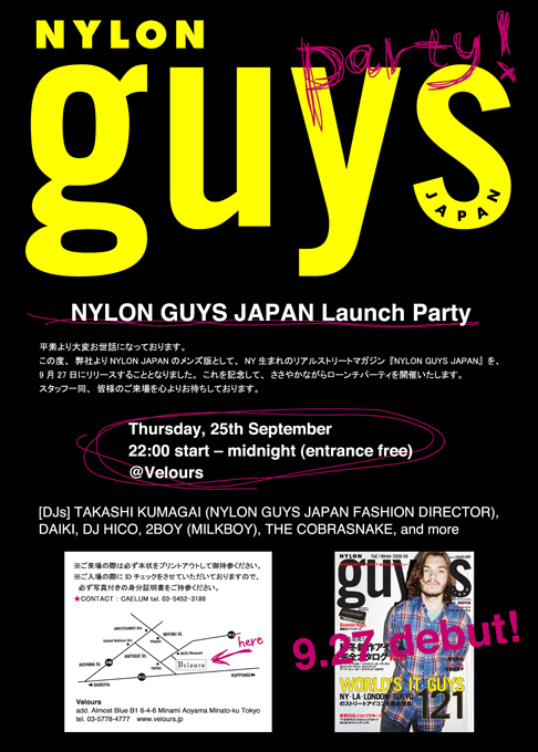 nylonguys_party