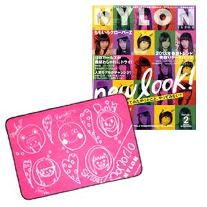 premium book -vol4-pink