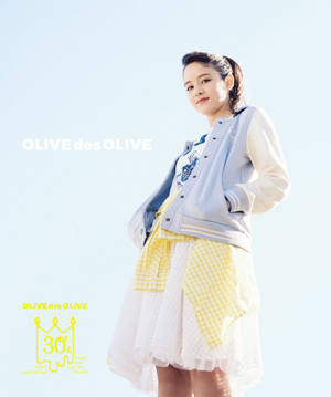 OlivedesOlive_AD_NYLON_2014