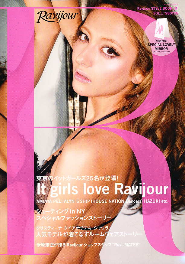 Ravijour STYLE BOOK R
