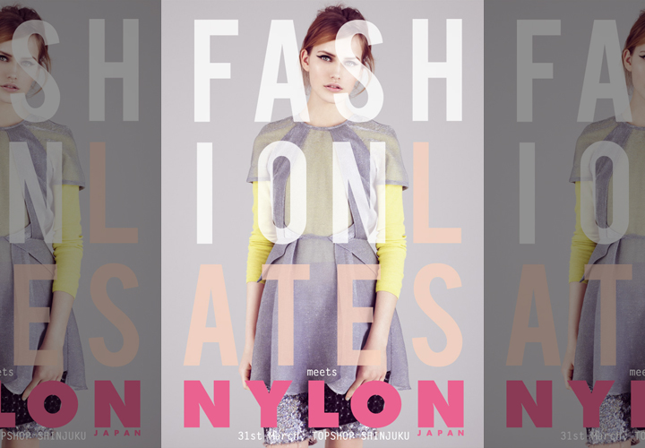 TOPSHOP×NYLON Fashion Lates Event