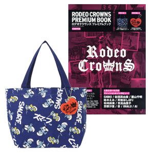 Rodeo Crowns Special Book