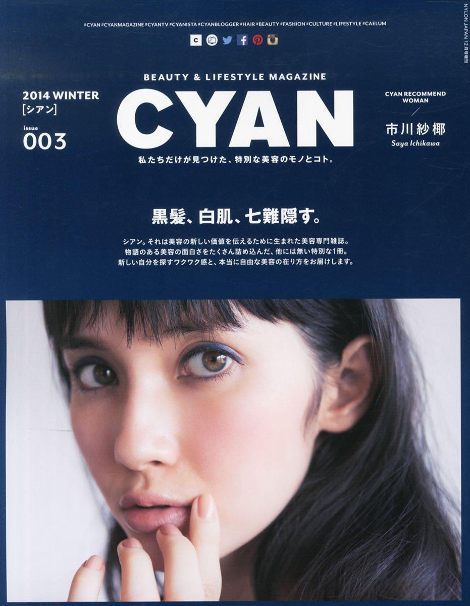 CYAN_003