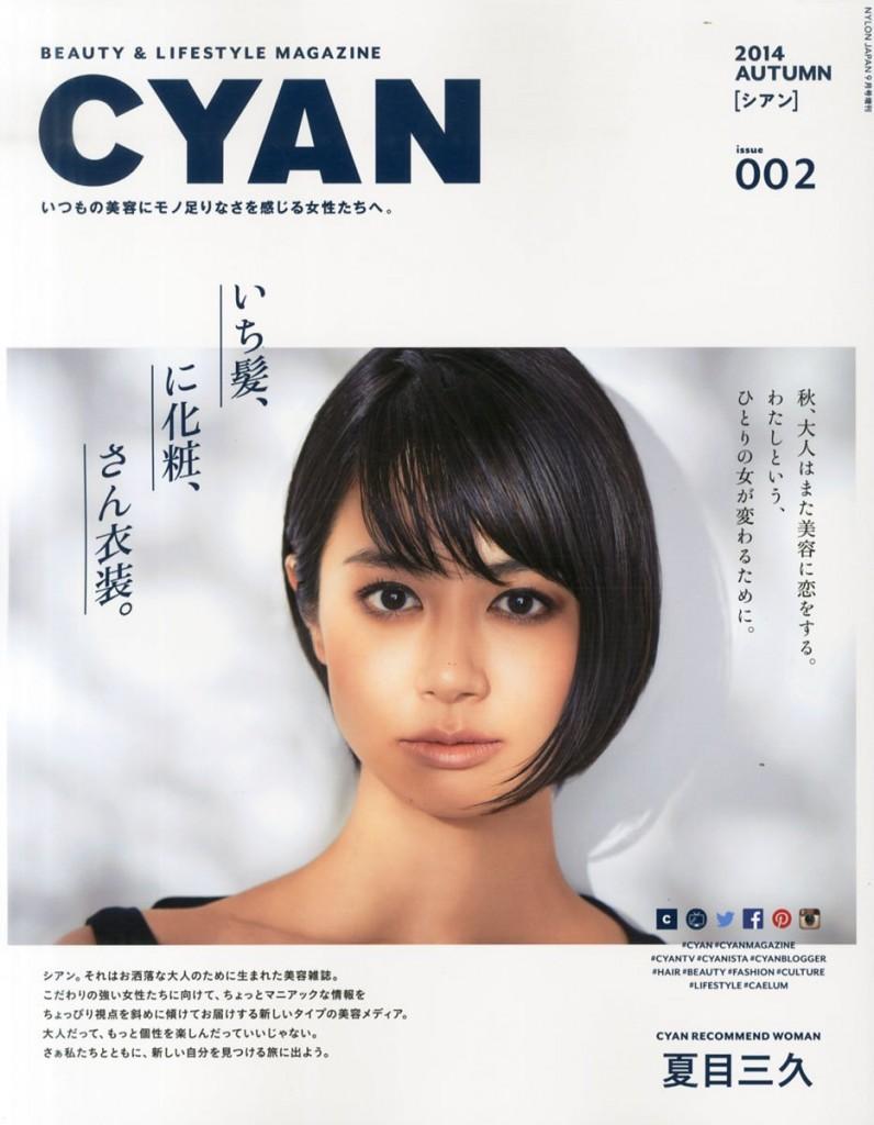 CYAN_002