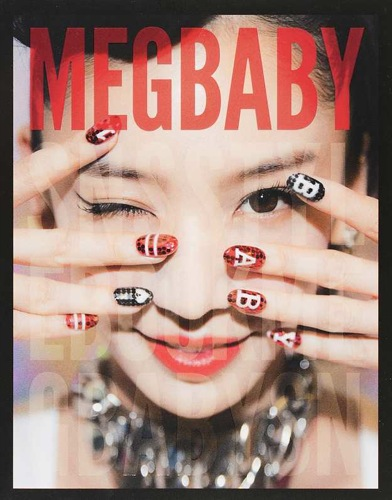 Megbaby style book