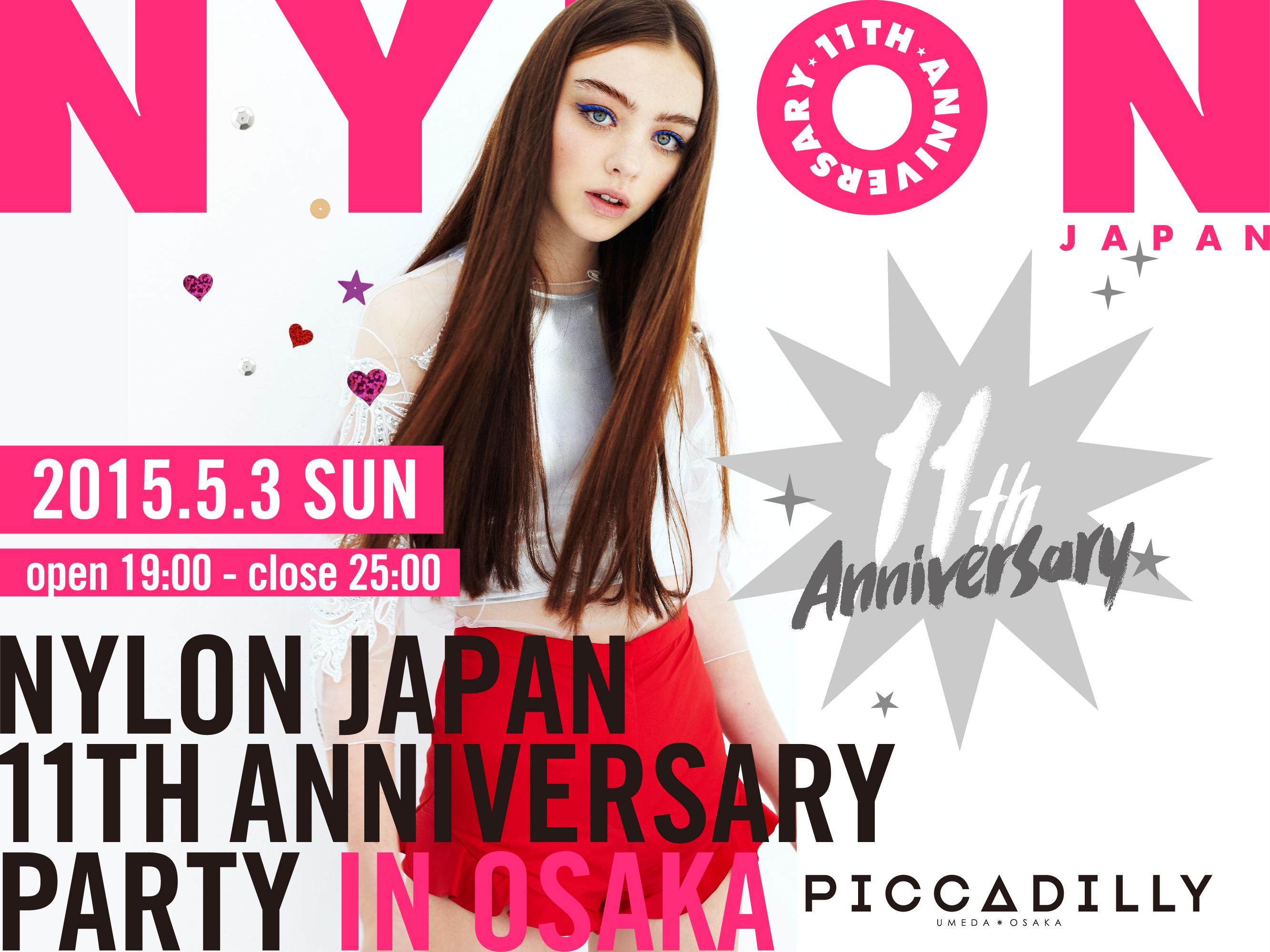 NYLON 11th anniversary