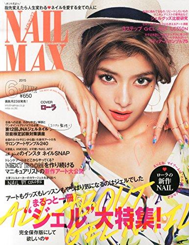 NailMax June 2015