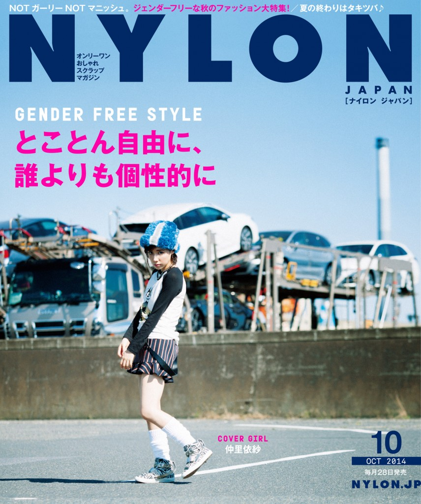 nyloncover125_通常_責out_下CS5