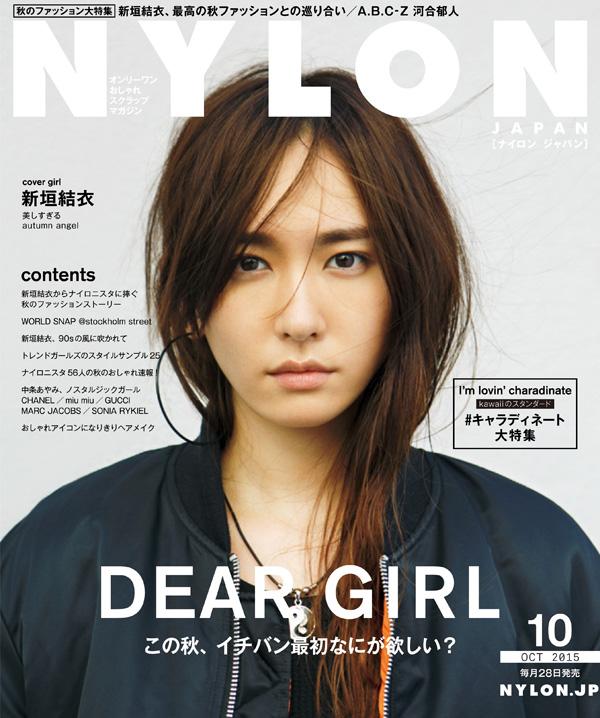 magazine_137