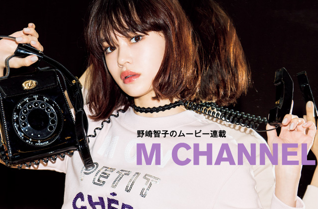 MCHANNEL_COVER