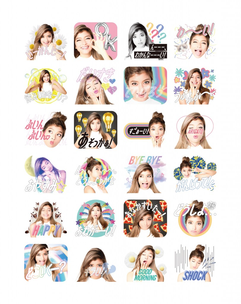 rola_stickers