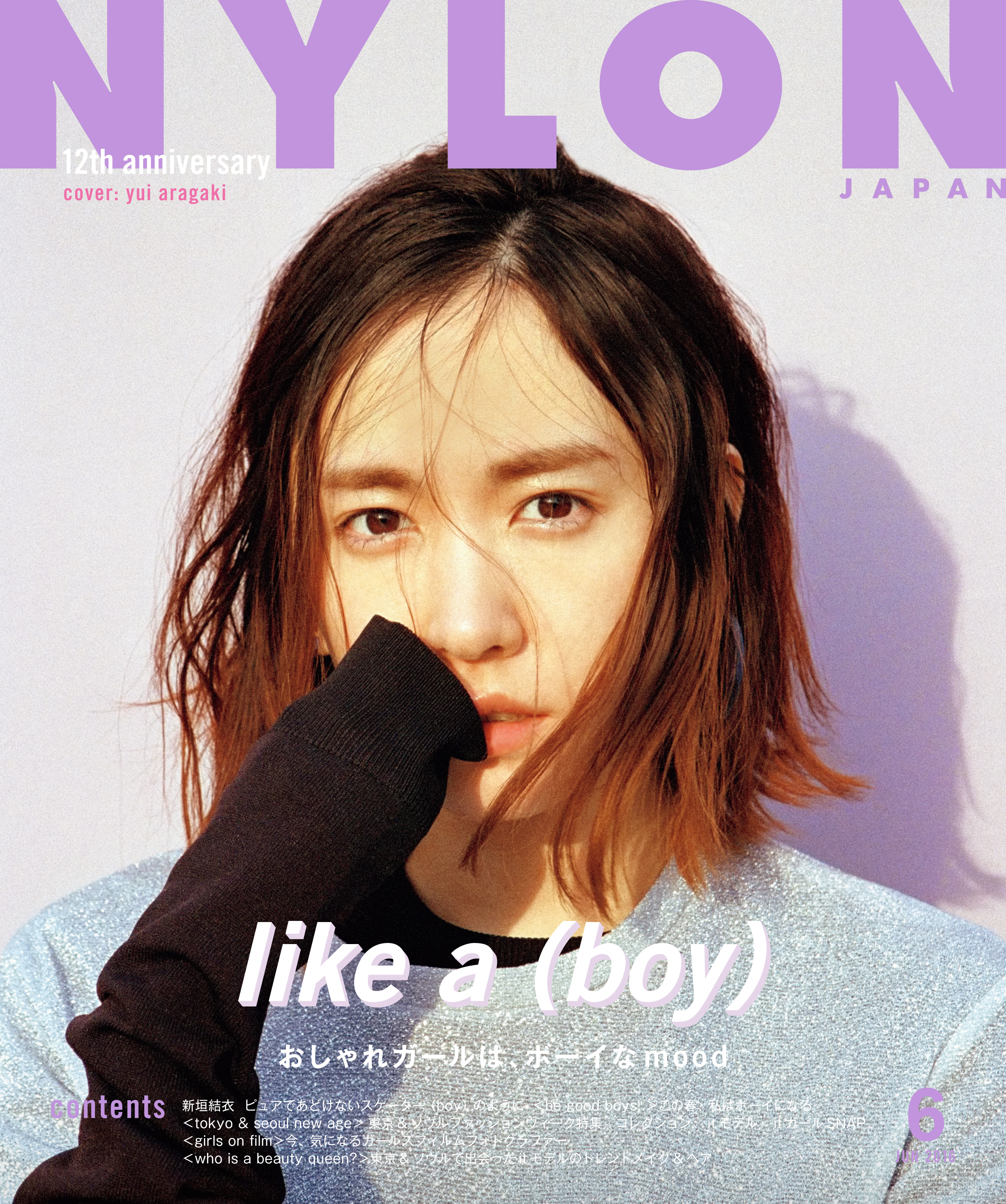 H001_COVER_A_