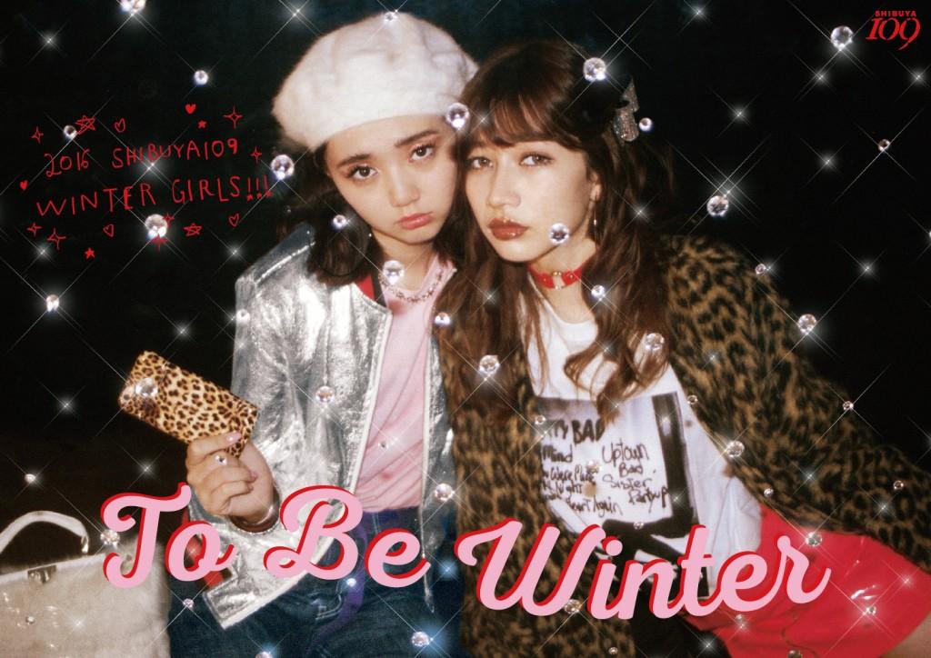 109_winter1_B3