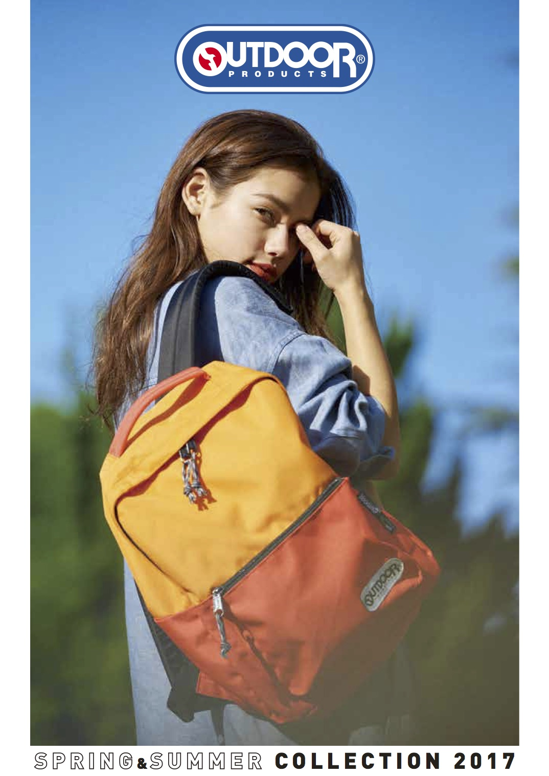 outdoorproducts2017ss_7のコピー1