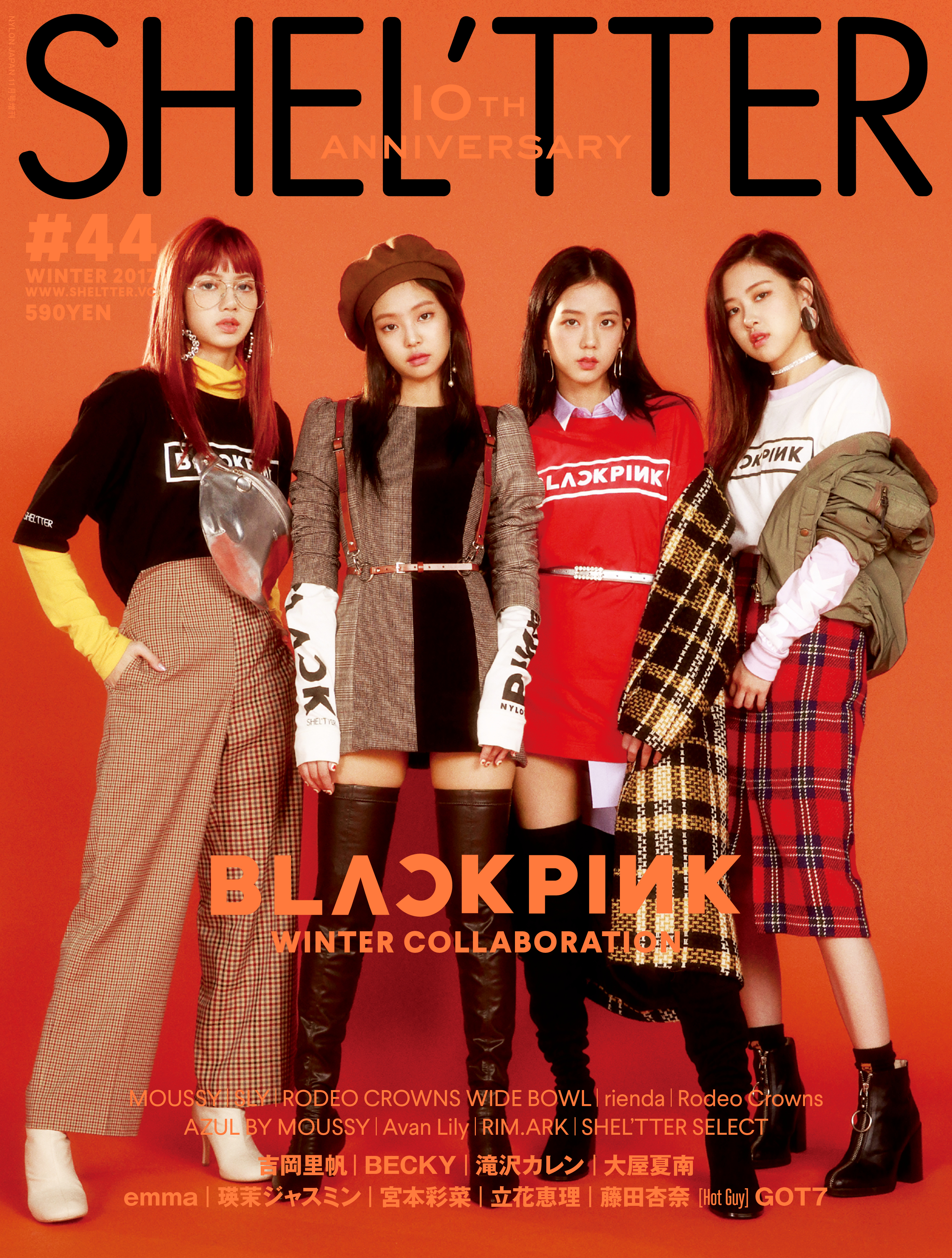 SHELTTER#44_BLACKPINKcover