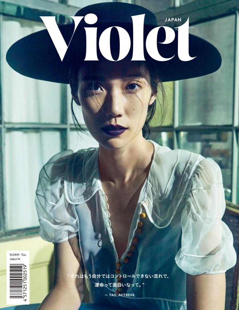 Violet02_表紙